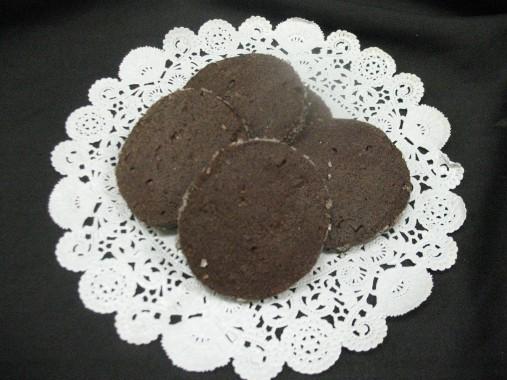 Mocha Slice Cookies